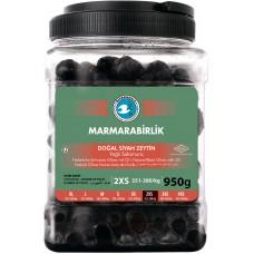 Маслины вяленые Marmarabirlik черные