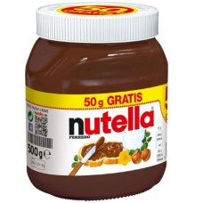 Nutella Шоколадно - ореховая паста 500 г.
