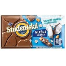 Шоколад Студенческая Кокос Studentska